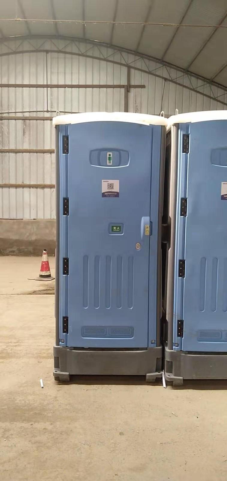 河北省邢台桥东区流动厕所出租它一定能够到达