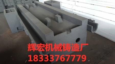 东莞周边铸铁平台厂家多少钱特约供应商