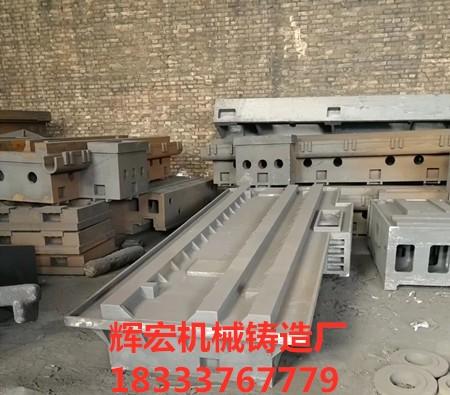 东莞周边机床铸造件生产厂家铸造毛坯精加工