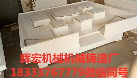 东莞周边三维焊接平台生产厂家铸造毛坯精加工