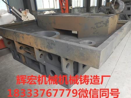 东莞周边大型数控机床铸件生产厂家实体生产厂家