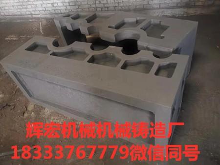 无锡周边数控机床床身铸件毛坯HT250材质