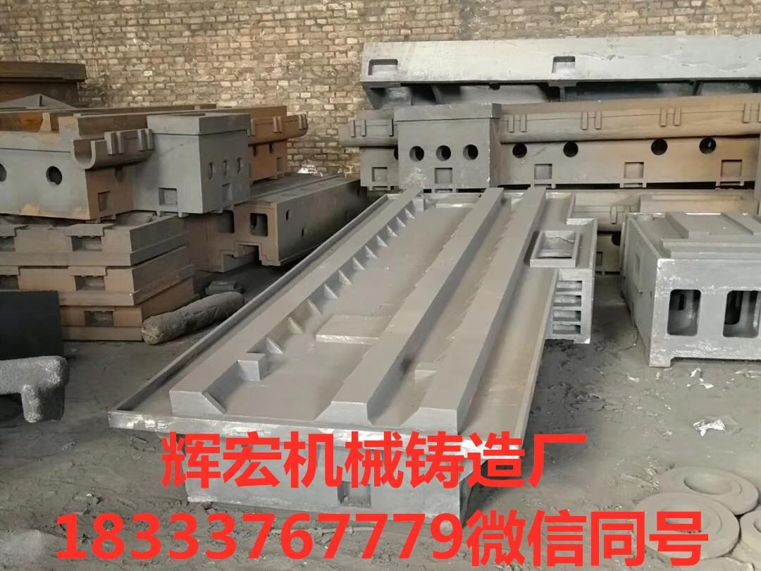 苏州周边消失模机床底座铸件厂家随时报价