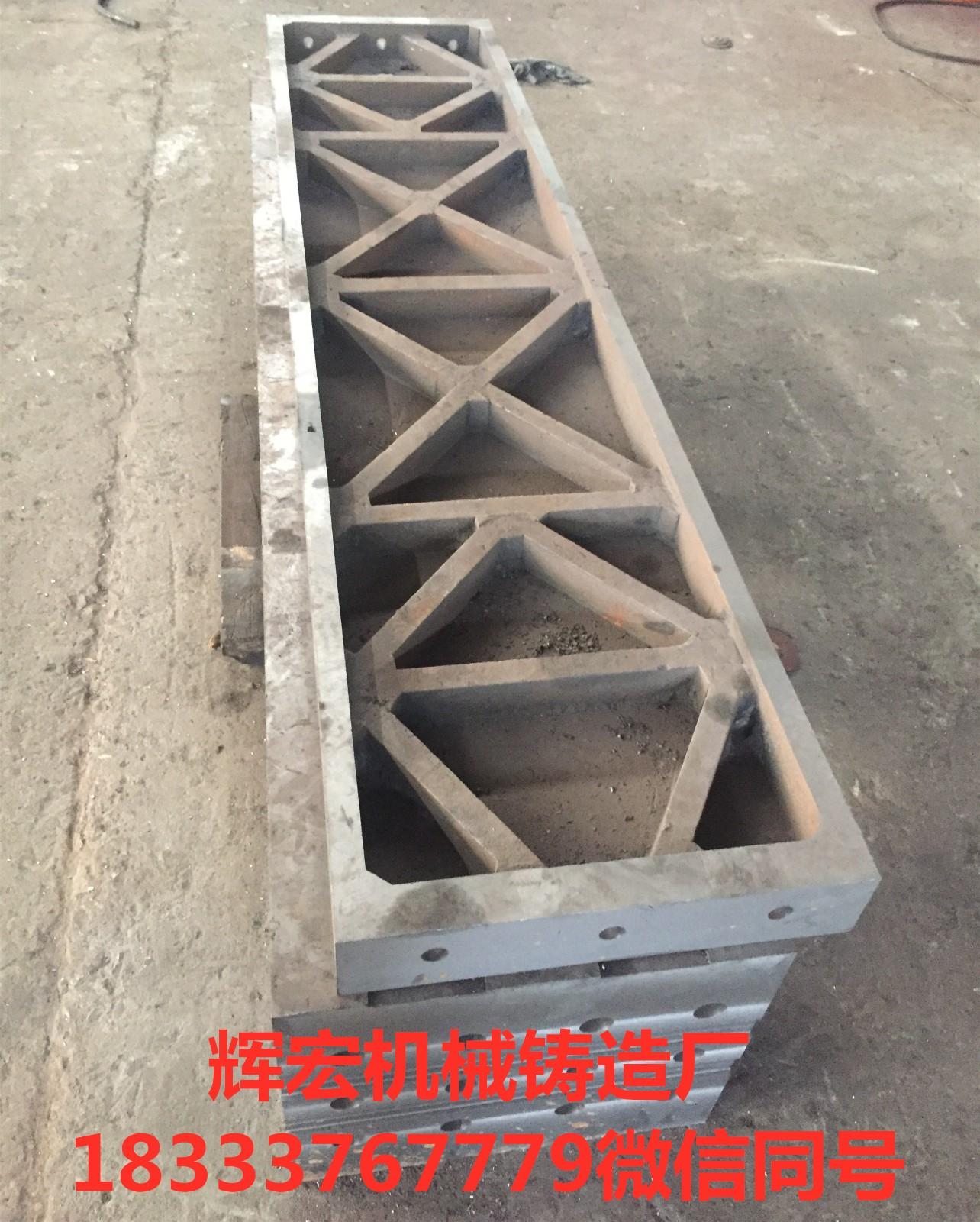 苏州周边铸铁划线焊接平台厂家电话随时报价