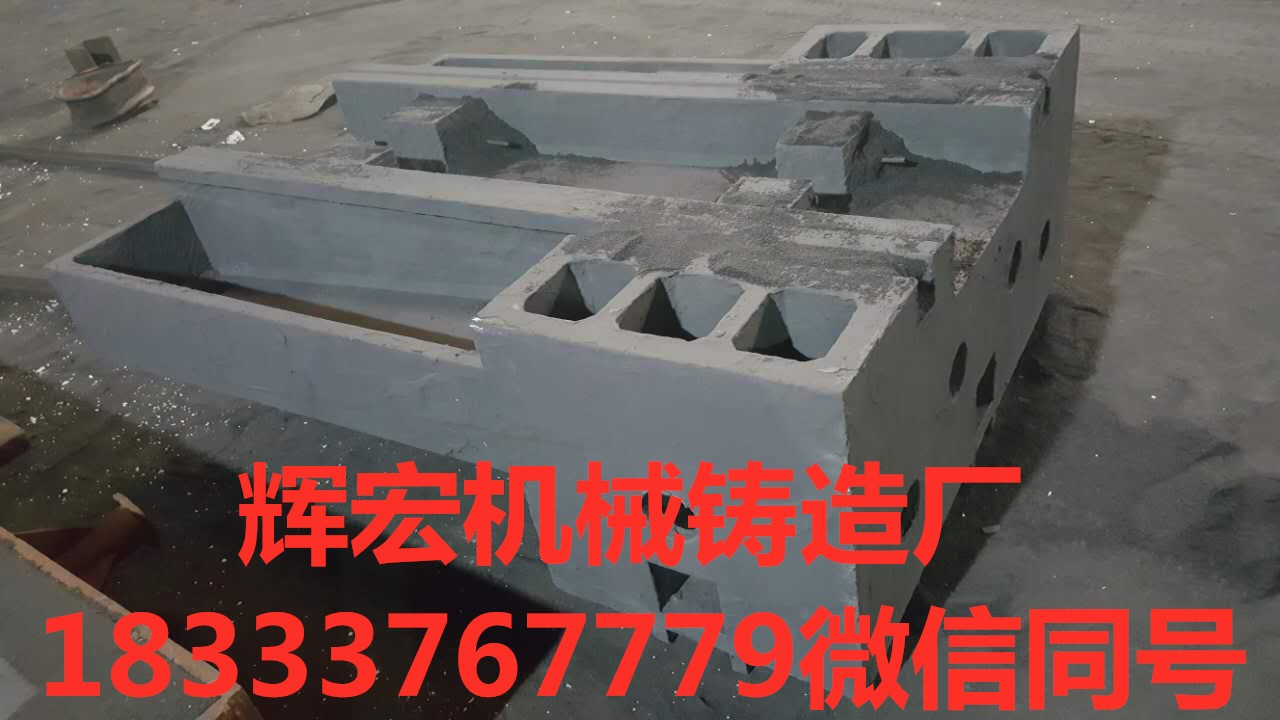 苏州周边数控机床底座铸件价格铸件退火处理