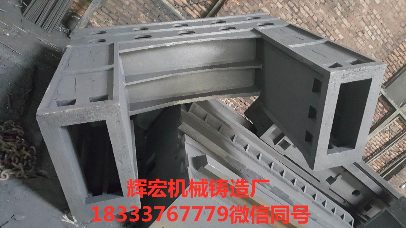 武汉周边消失模灰铁铸件生产厂家实体靠谱企业