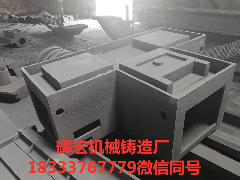 重庆周边铸造床身底座铸件厂家可按需定制