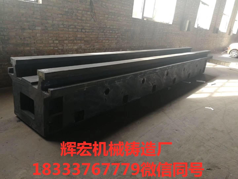 武汉周边大型数控机床铸件生产厂家欢迎来电咨询
