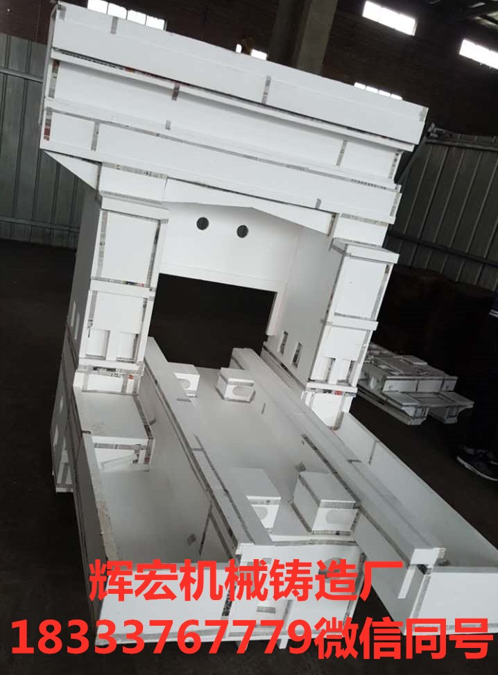 东莞周边机床铸造件生产厂家可按需定制