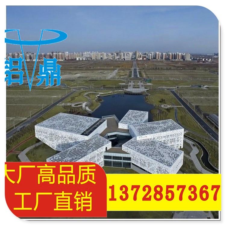 户县雕花铝单板厂家地址