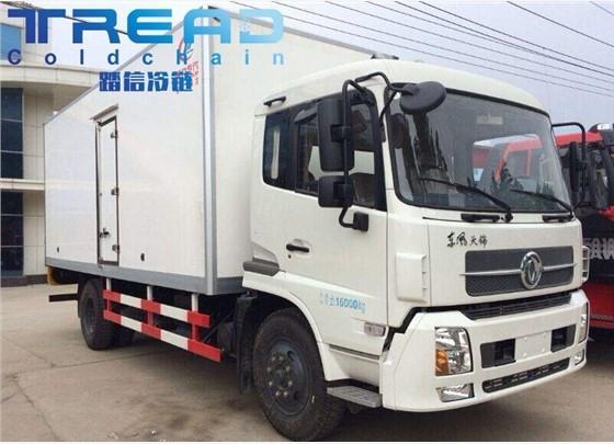 在线服务2019上海到辽宁冷藏物流公司