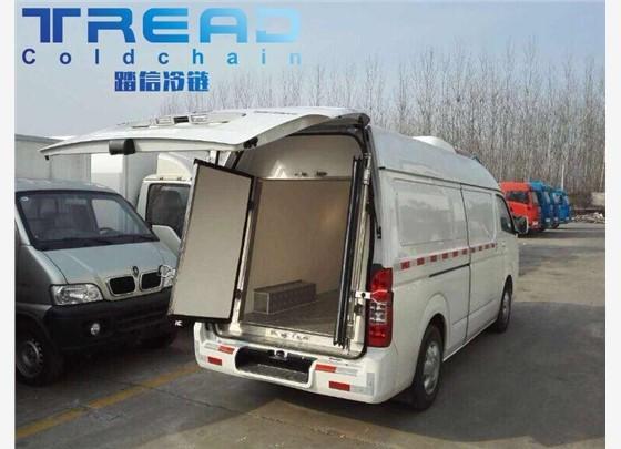 上海到晋城冷链冷藏运输点击查看