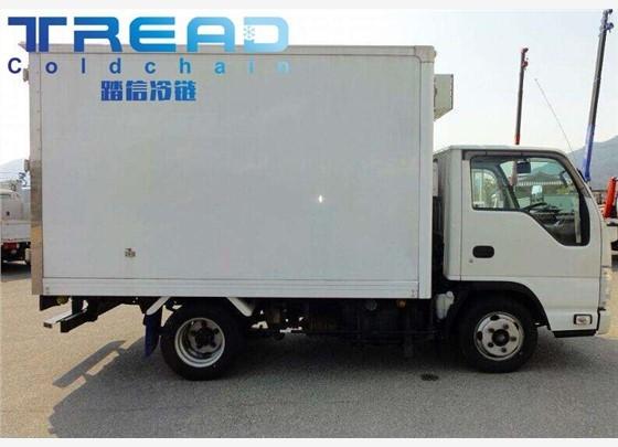 上海到西藏冷链冷冻运输