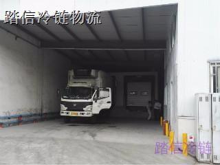 上海到忻州冷藏运输冷链车物流 行情价格