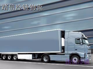 上海到信阳恒温运输物流冷链车价位价格