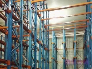 上海到淮南恒温运输物流冷链车 零担价格