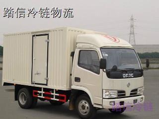 上海到西宁冷链物流专线长途运输