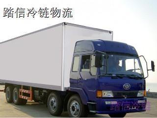 上海到蚌埠冷藏物流限时速运