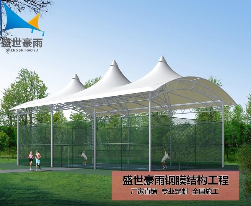 武汉市张拉膜结构车棚-结构坚固