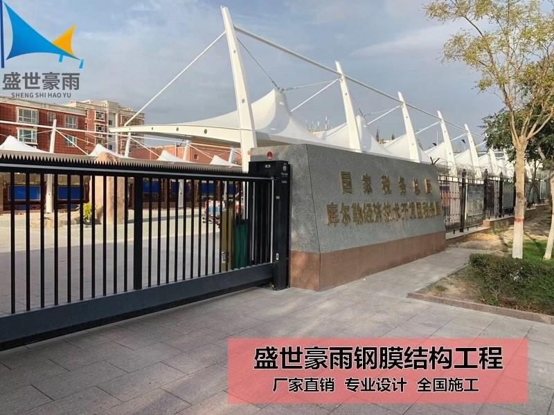 徐州市汽车雨棚遮阳棚-品质保障