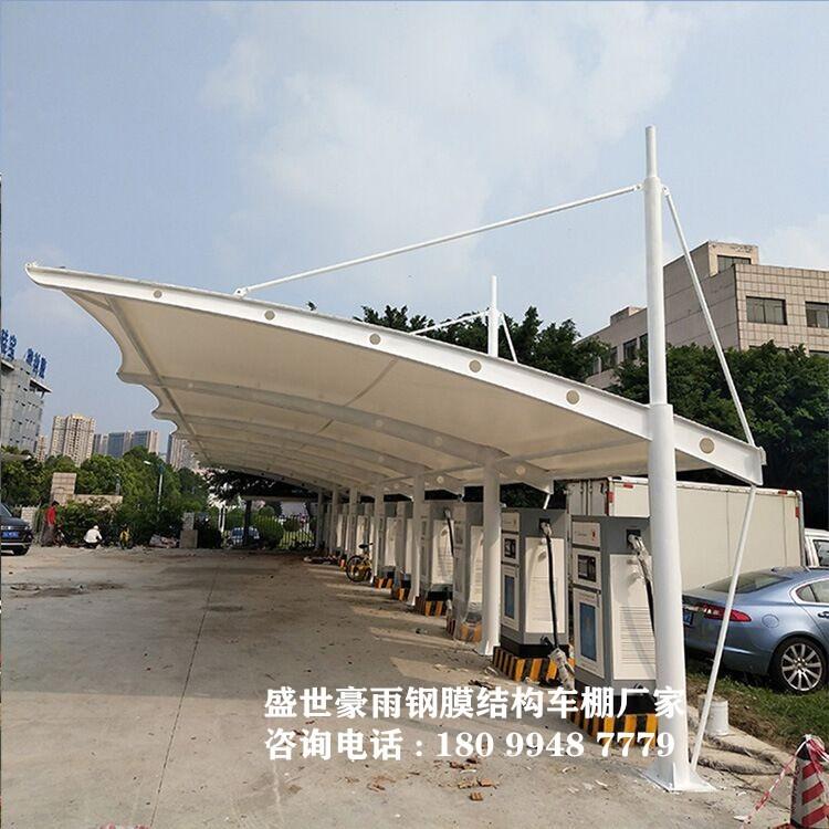 伊寧汽車充電樁雨棚性能穩固