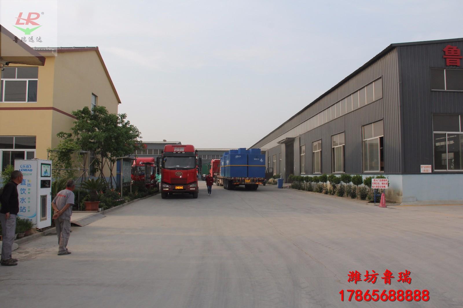 廊坊村镇污水处理设备源头厂家