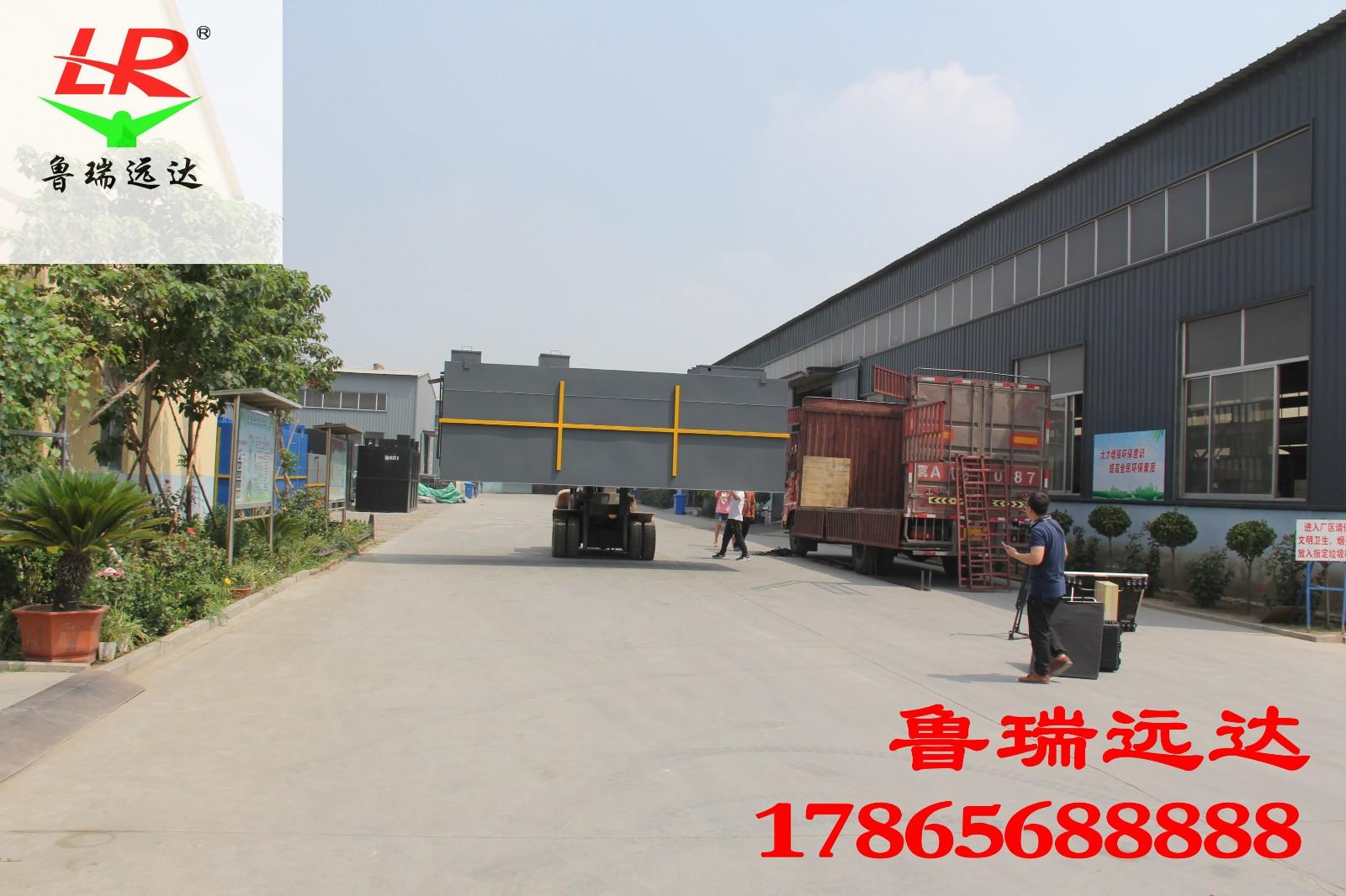 山东潍坊嘉乐塑料清洗污水处理设备在线咨询