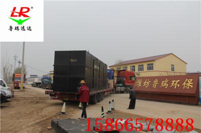 山东潍坊嘉乐塑料清洗污水处理设备以客为尊