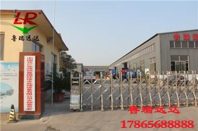 武汉市农家乐污水处理设备价钱
