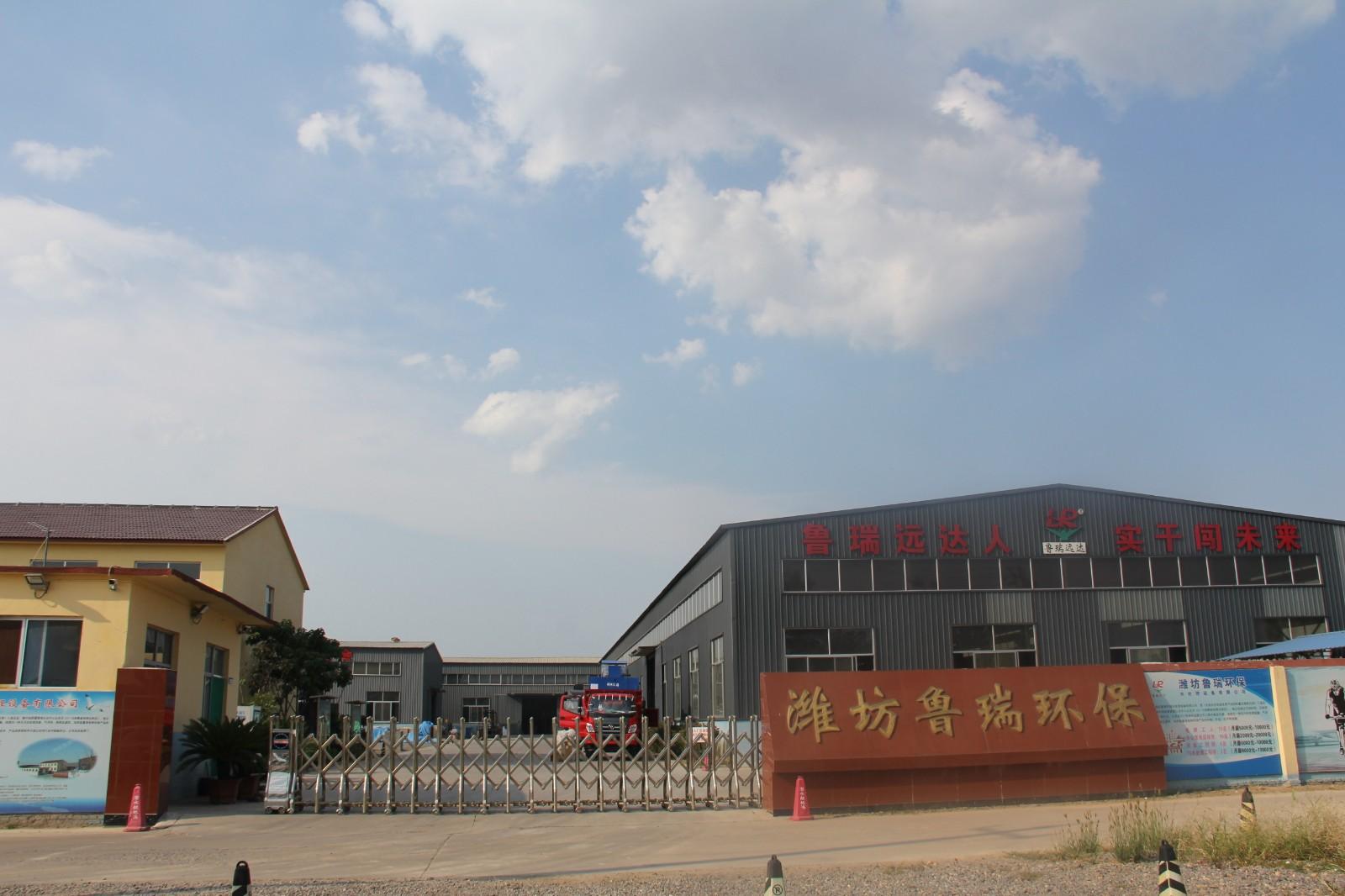 西藏屠宰污水处理设备安装现场