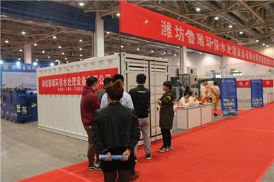 山东潍坊嘉乐一体化污水处理设备生产厂家十三年老厂家专业推荐