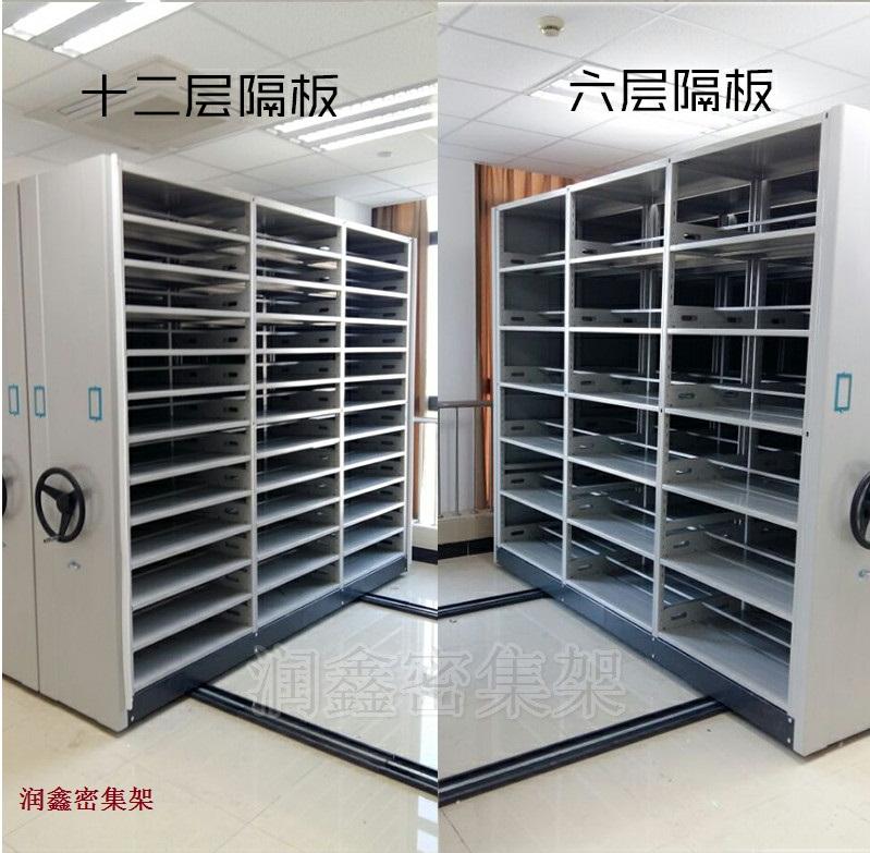 康县密集柜厂家加固方案热线