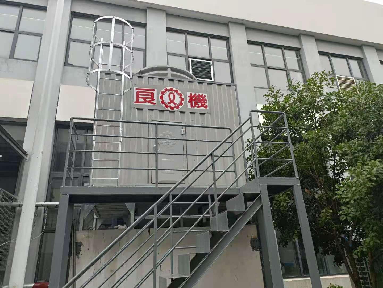 江苏无锡良机冷却塔厂家联系电话