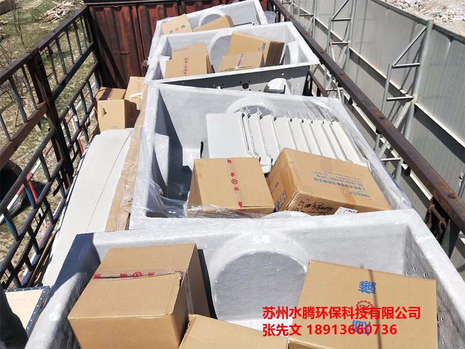 江苏苏州冷却塔选型价格-诚信经营