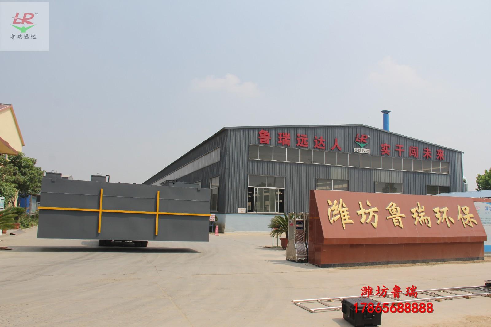 山东潍坊英创卫生院污水处理器设备设计严谨