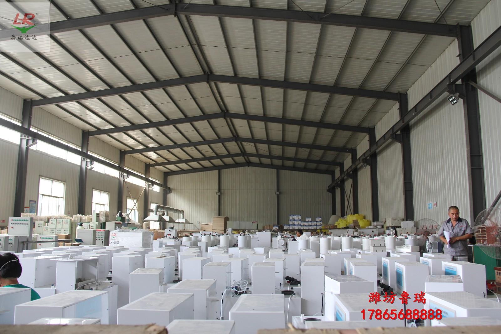 山东潍坊英创塑料粉碎污水处理设备计量精准