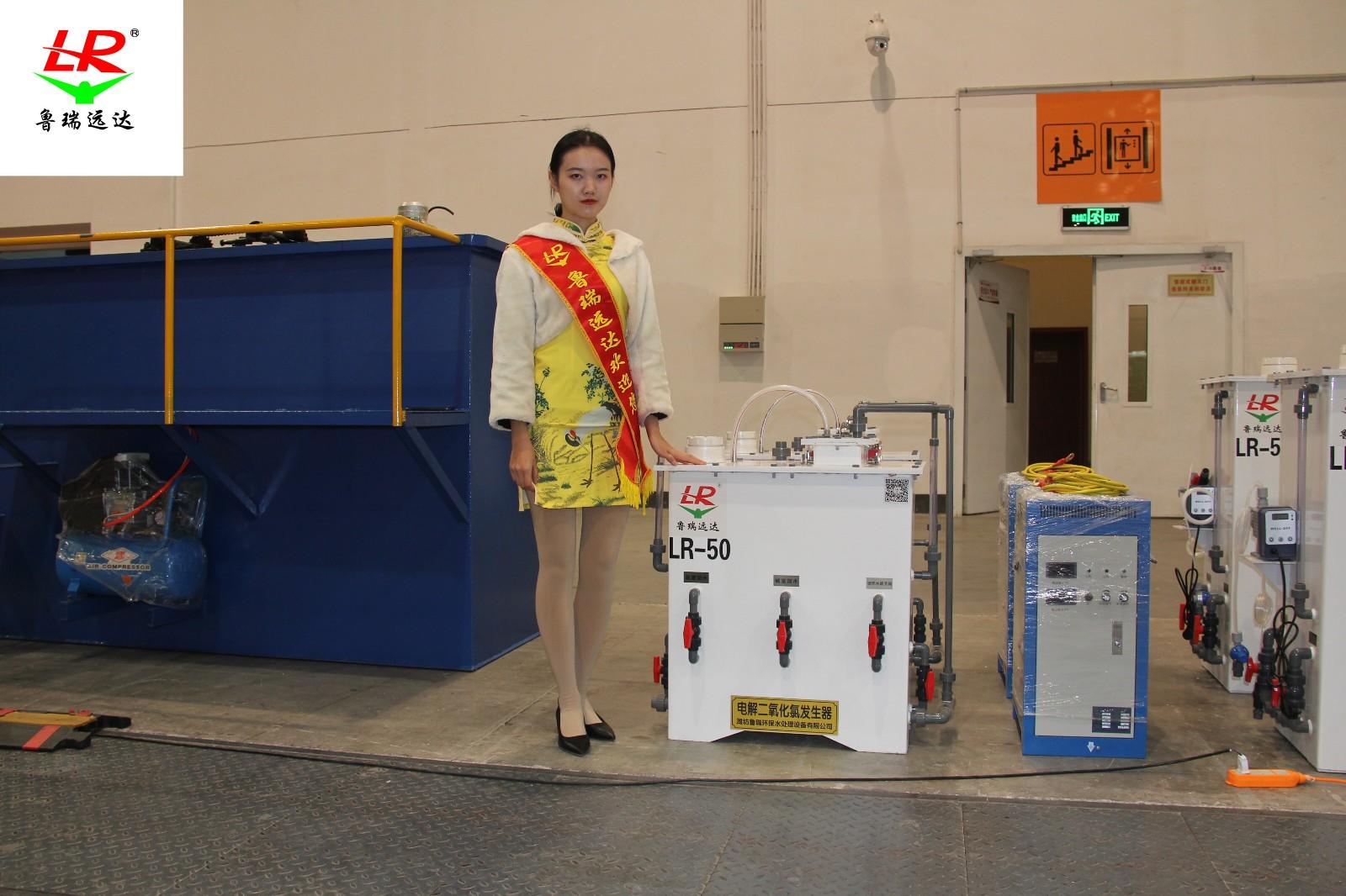 安康市电解法二氧化氯发生器品牌