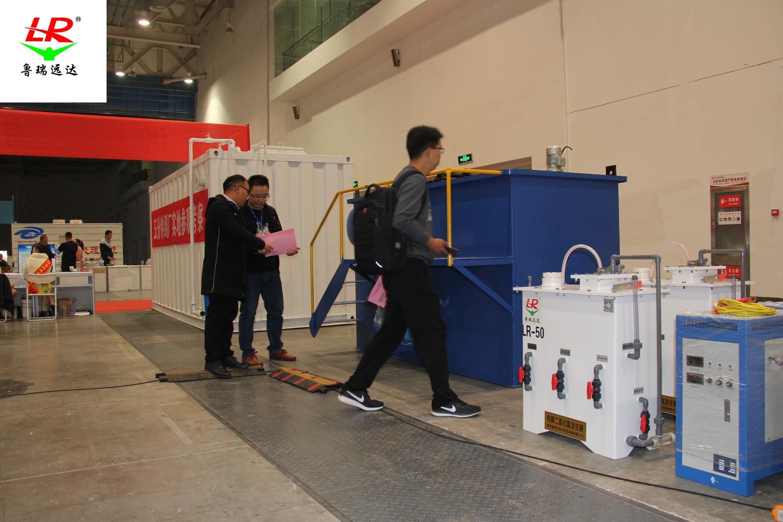 蚌埠市村污水站处理设备售后保障