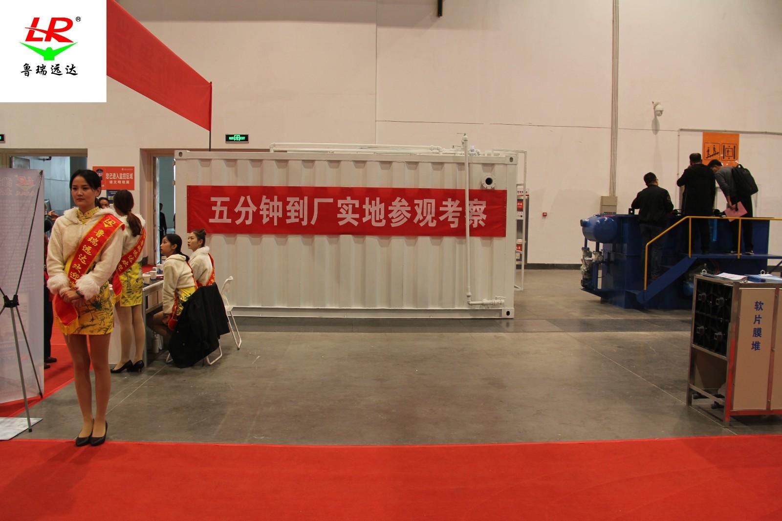 宁夏工厂生活污水处理设备一站式解决污水问题