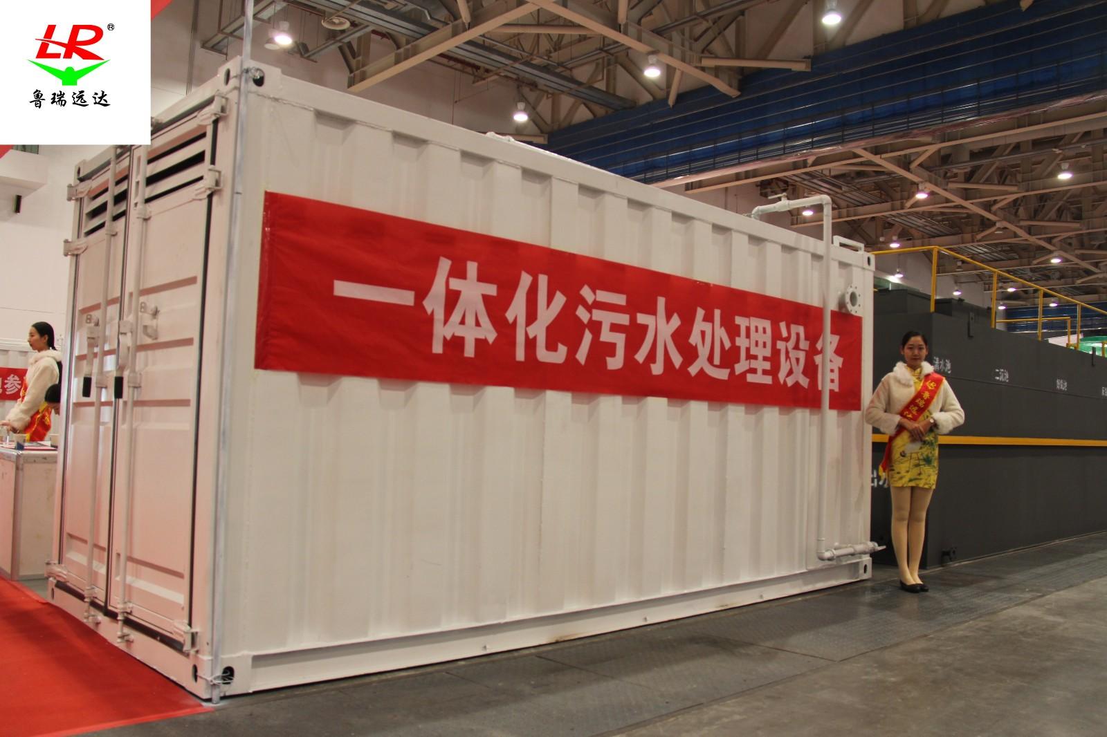 拉萨市豆制品加工厂污水处理设备图纸