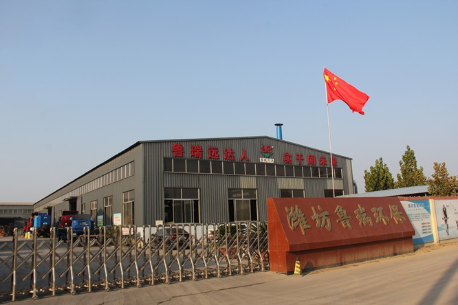 山东潍坊英创建筑工地生活污水处理设备销售公司