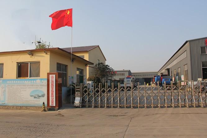潍坊市食品厂污水处理设备图集