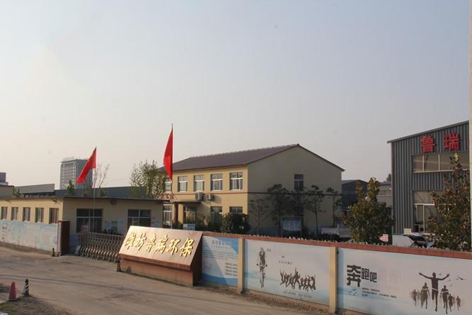 山东潍坊英创疗养院污水处理设备生产基地