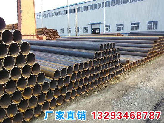 DN2600*16螺旋焊管购买价格报价茂县