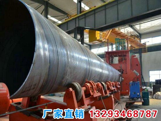 DN325*8螺旋焊管购买价格报价洛川