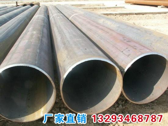 DN1220*8螺旋焊管购买价格报价枝江市
