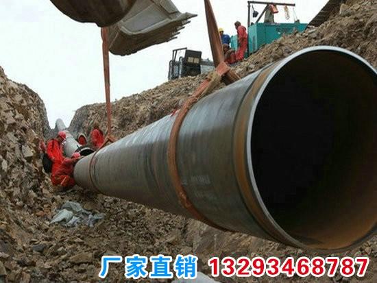 1820mm螺旋钢管哪里便宜高县
