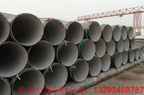 彭泽城市输水用3PE涂敷管道一吨价格