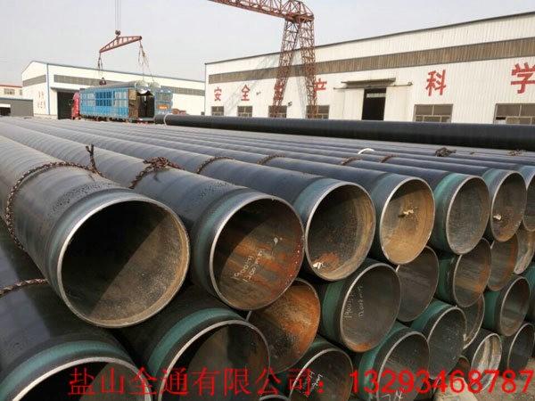 信宜供水管道用三层PE涂敷管道专业厂家
