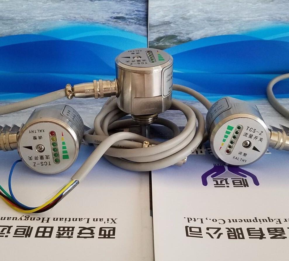 岳阳流量开关FCS-G1/2A4P-VRX/24VDC业绩